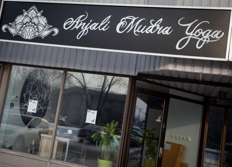PUBLIREPORTAGE: Le yoga a une nouvelle adresse à Laval : Anjali Mudra Yoga - L'Écho de Laval